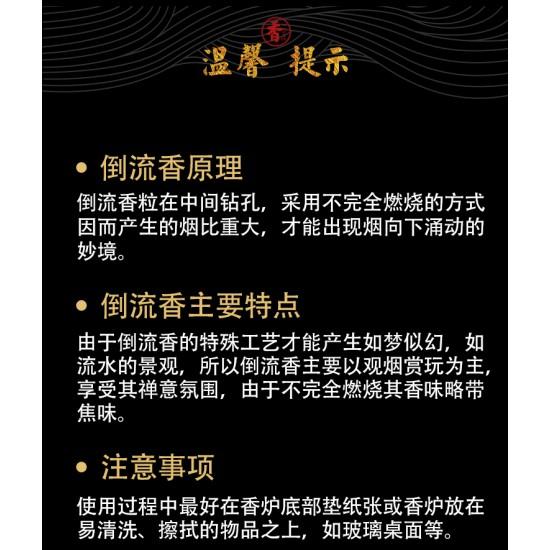 Bee Chin Heong LaoShan Sandalwood Bullet Shape Incense | Qty:70 | 15 Mins