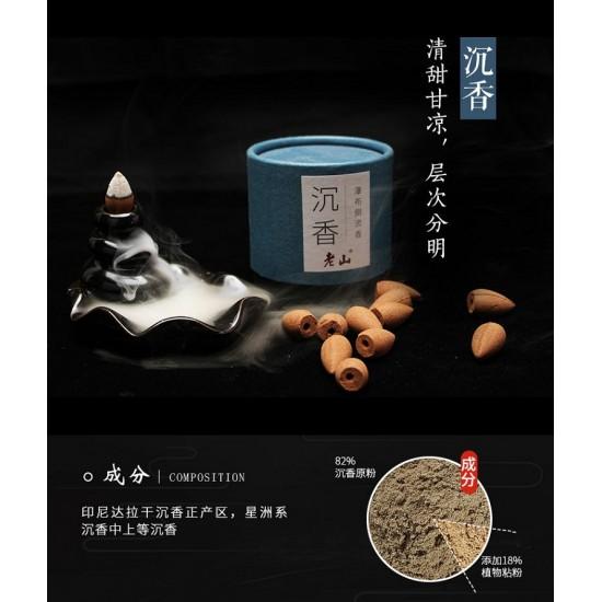 Bee Chin Heong LaoShan Agarwood Bullet Shape Incense   Qty:70   15 Mins