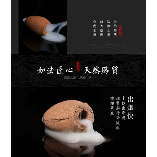 Bee Chin Heong LaoShan Thuja Bullet Shape Incense   Qty:70   15 Mins