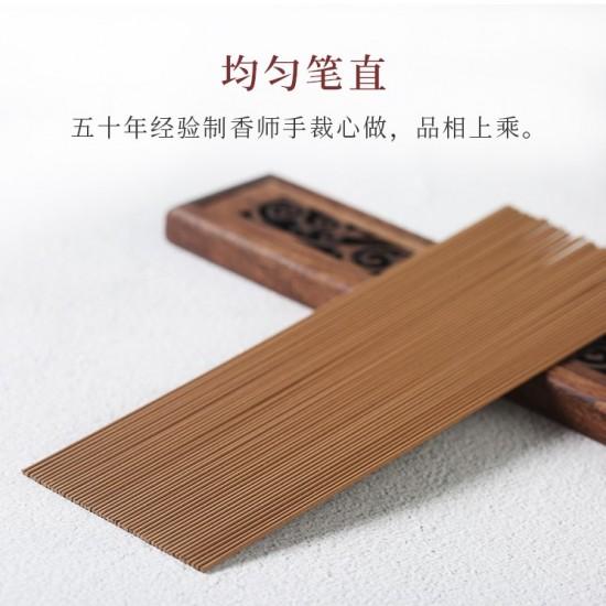 Bee Chin Heong SinChew 7 Star Kalimantan Agarwood Incense | 21cm | est Qty: 650