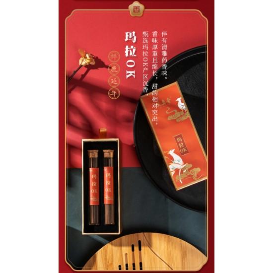 Bee Chin Heong Mala OK Pure Incense   16g   9cm