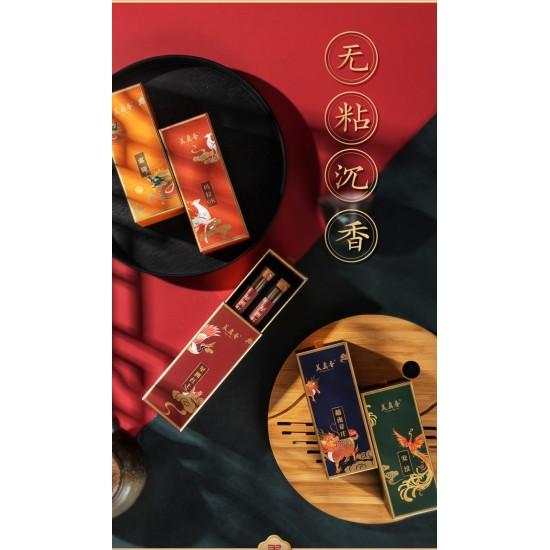 Bee Chin Heong Sauron Pure Incense | 16g | 9cm