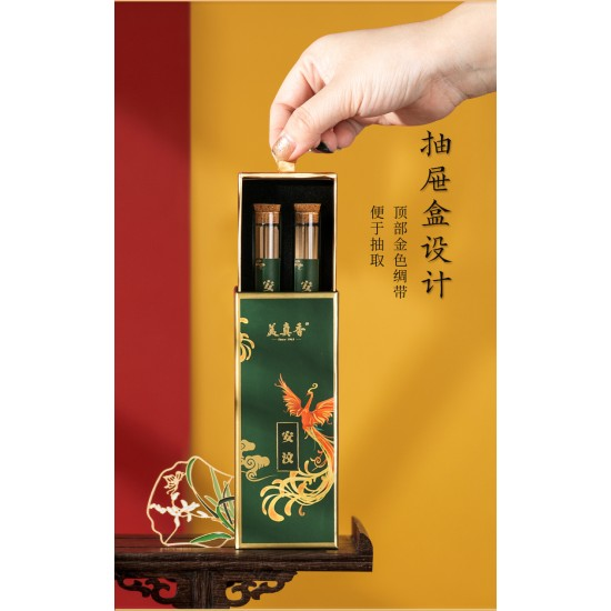 Bee Chin Heong SinChew RedSoil Pure Incense | 16g | 9cm