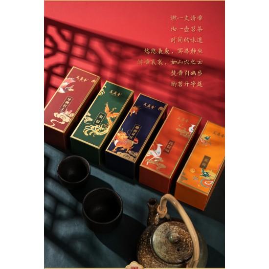 Bee Chin Heong Vietnam Nha Trang Pure Incense   16g   9cm