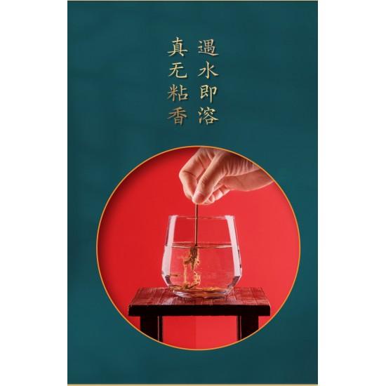 Bee Chin Heong Mala OK Pure Incense | 50g | 9cm