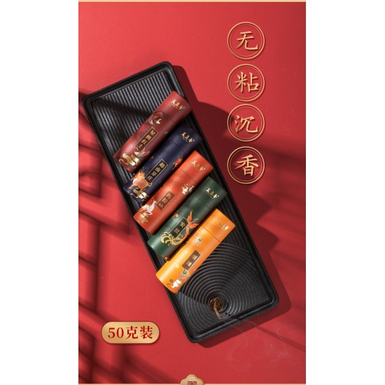 Bee Chin Heong SinChew RedSoi Pure Incense | 50g | 9cm