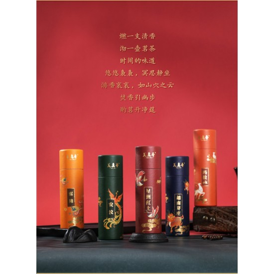 Bee Chin Heong Vietnam Nha Trang Pure Incense | 50g | 9cm