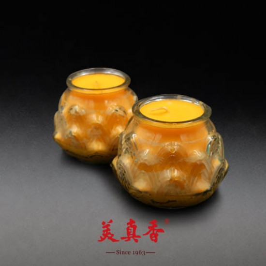 Bee Chin Heong 3D Medium Lotus Wax Candle   Yellow   Double Pack