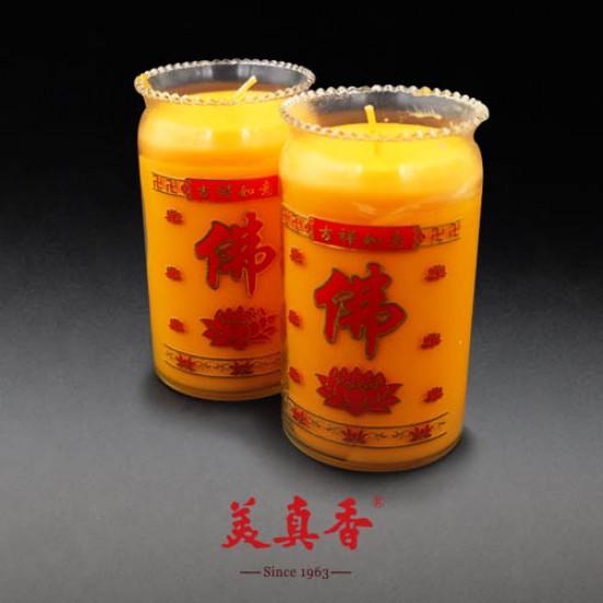 Bee Chin Heong 1102 Yellow Buddha Wax Candle | Yellow | Double Pack