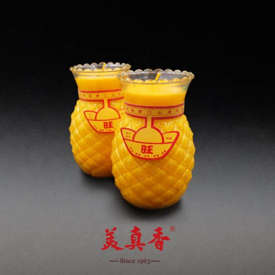 Bee Chin Heong No.3 Pineapple Wax Candle   Yellow   Double Pack