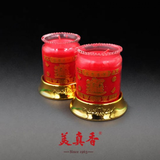 Bee Chin Heong 1101 Prosperous Wax Candle | Red | Double Pack