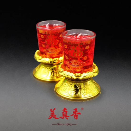 Bee Chin Heong 201 Bless Crystal Candle | Red | Double Pack