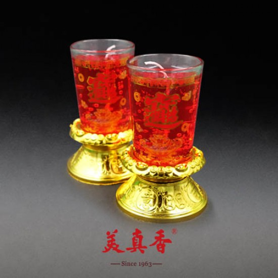 Bee Chin Heong 202 Prosperous Crystal Candle   Red   Double Pack