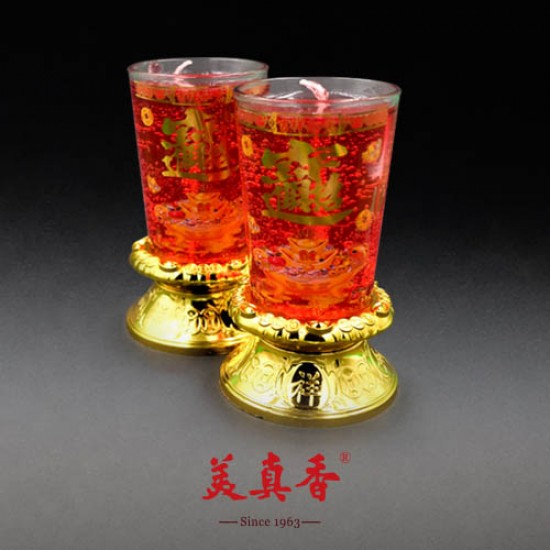 Bee Chin Heong 203 Prosperous Crystal Candle | Red | Double Pack