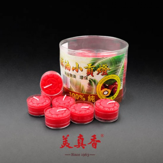 Bee Chin Heong Mini Tribute Wax Candle | Red | 28 / Pack