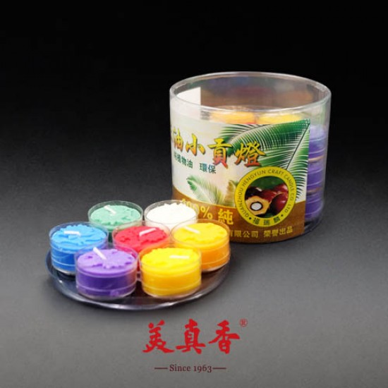 Bee Chin Heong Mini Tribute Wax Candle | Colourful | 28 / Pack