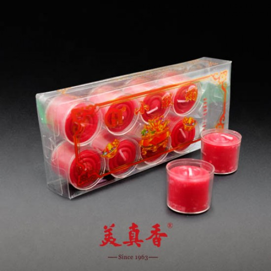 Bee Chin Heong Mini Wax Candle   Red   10 / Pack