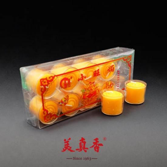 Bee Chin Heong Mini Wax Candle   Yellow   10 / Pack