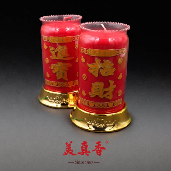 Bee Chin Heong 1102 Prosperous Wax Candle | Red | Double Pack