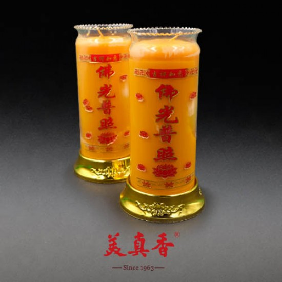 Bee Chin Heong 1103 Yellow Buddha Wax Candle   Yellow   Double Pack
