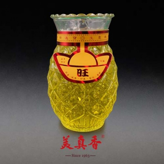 Bee Chin Heong No.1 Pineapple Crystal Candle   Yellow   Single Pack