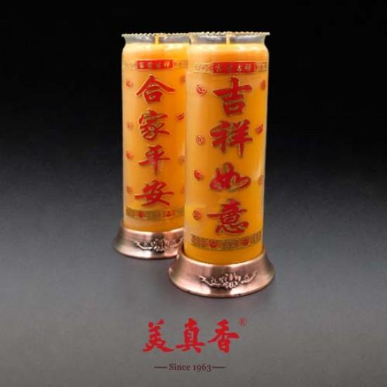 Bee Chin Heong 1105 Yellow Buddha Wax Candle   Yellow   Double Pack