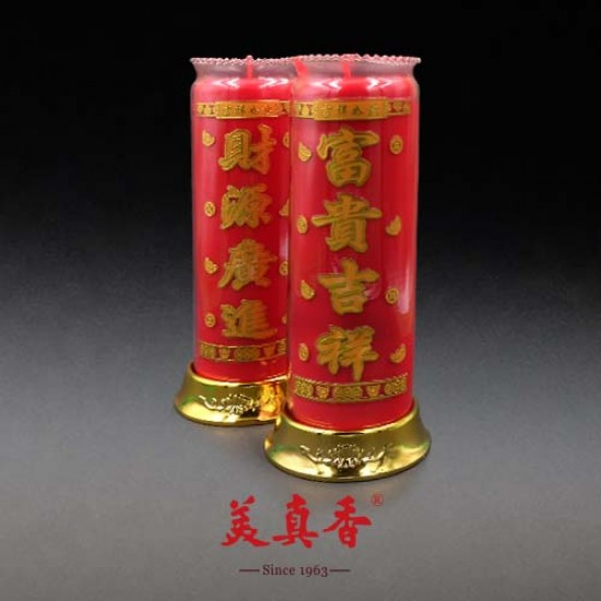 Bee Chin Heong 1105 Prosperous Wax Candle | Red | Double Pack