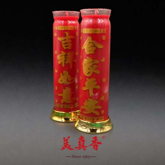 Bee Chin Heong 1107 Prosperous Wax Candle | Red | Double Pack