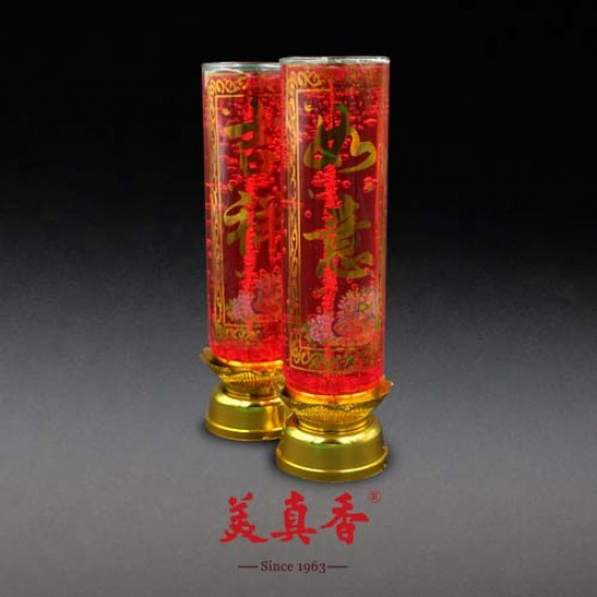 Bee Chin Heong 207 Lucky Crystal Candle | Red | Double Pack