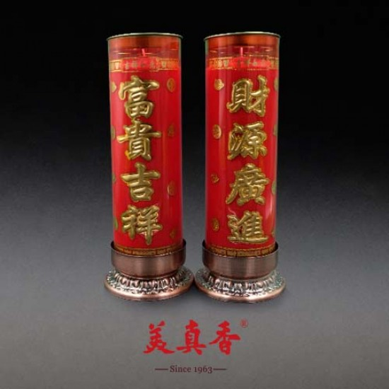 Bee Chin Heong 819 Lucky Wax Candle   Red   Double Pack