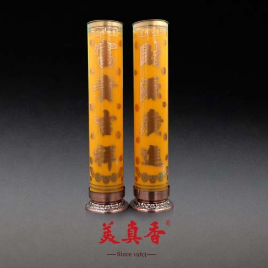 Bee Chin Heong 819 Prosperous Wax Candle | Yellow | Double Pack