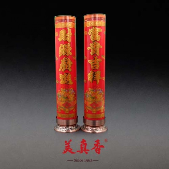 Bee Chin Heong 820 Prosperous Wax Candle | Red | Double Pack