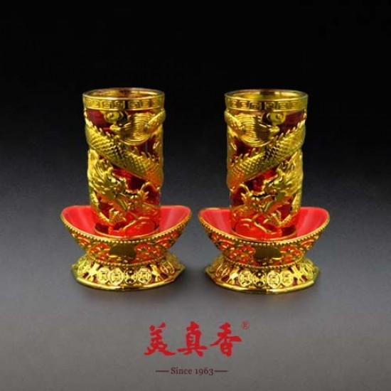 Bee Chin Heong 1303 Prosperous Dragon Crystal Candle   Red   Double Pack