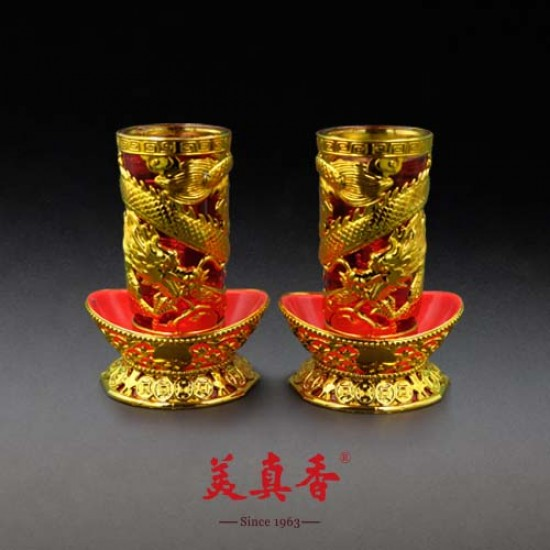 Bee Chin Heong 1305 Prosperous Dragon Crystal Candle | Red | Double Pack