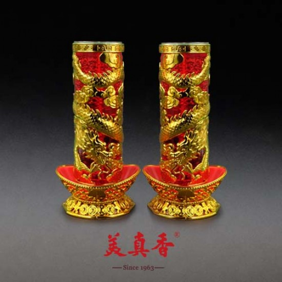 Bee Chin Heong 1307 Prosperous Dragon Crystal Candle   Red   Double Pack