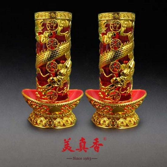Bee Chin Heong 1310 Prosperous Dragon Crystal Candle   Red   Double Pack