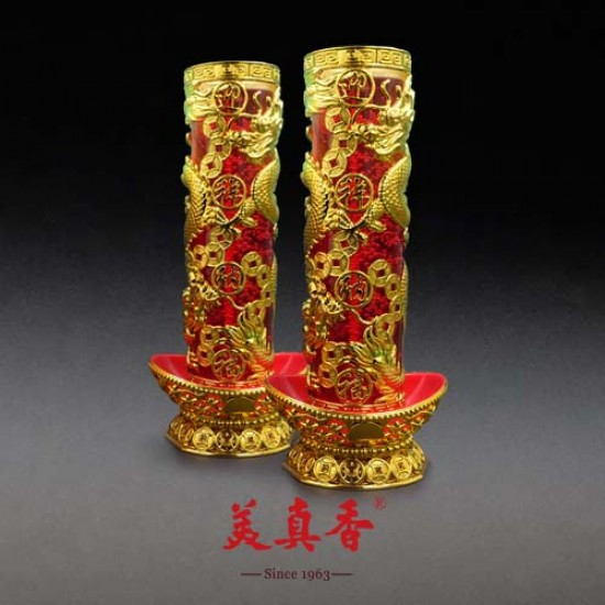 Bee Chin Heong 1315 Prosperous Dragon Crystal Candle | Red | Double Pack