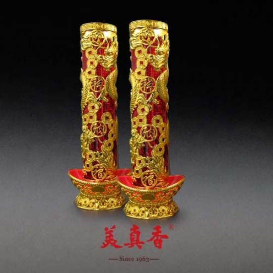 Bee Chin Heong 1320 Prosperous Dragon Crystal Candle | Red | Double Pack