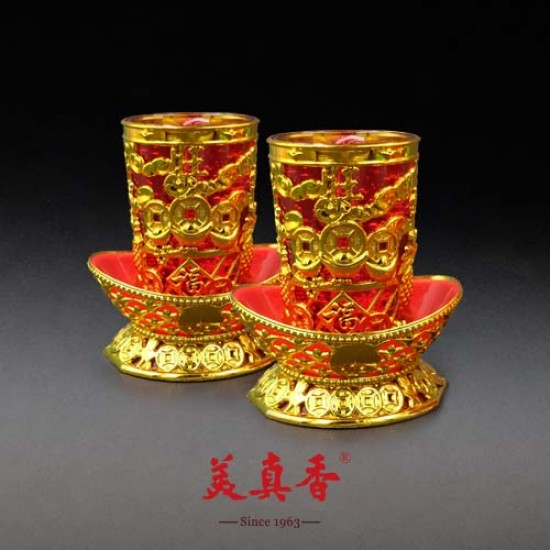 Bee Chin Heong 1503 Thriving Crystal Candle | Red | Double Pack