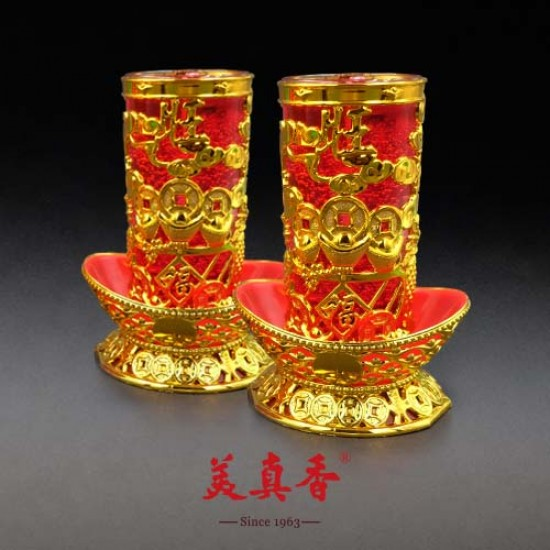 Bee Chin Heong 1505 Thriving Crystal Candle   Red   Double Pack
