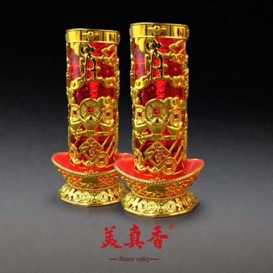 Bee Chin Heong 1507 Thriving Crystal Candle | Red | Double Pack