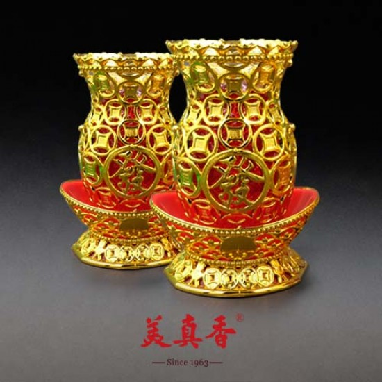 Bee Chin Heong 1603 Ingot Pineapple Crystal Candle   Red   Double Pack
