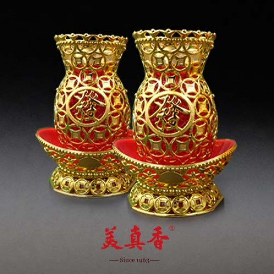 Bee Chin Heong 1607 Ingot Pineapple Crystal Candle | Red | Double Pack