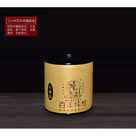 Bee Chin Heong Century Sandalwood Incense Coil